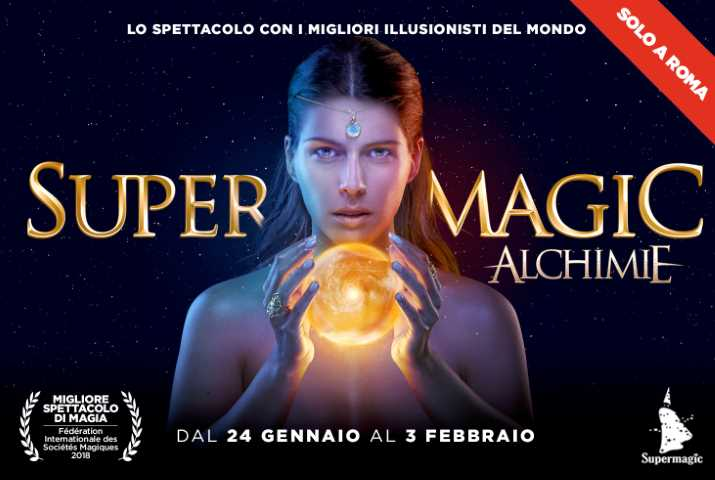 Supermagic 2019 banner